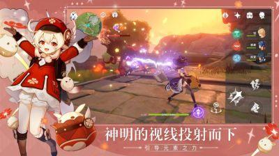 元神游戏官网下载最新版图片2