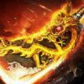 龙城传奇霸域龙途手游官方版 v1.0