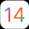 iOS14.0.1描述文件