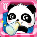 熊猫宝宝护理