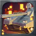 炮火与远征游戏安卓版 v1.0