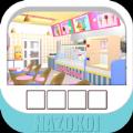 夏季甜品店游戏免费版 v1.0.6