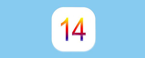 ios14怎么降级13.7?ios14正式版降级13.7教程分享[多图]
