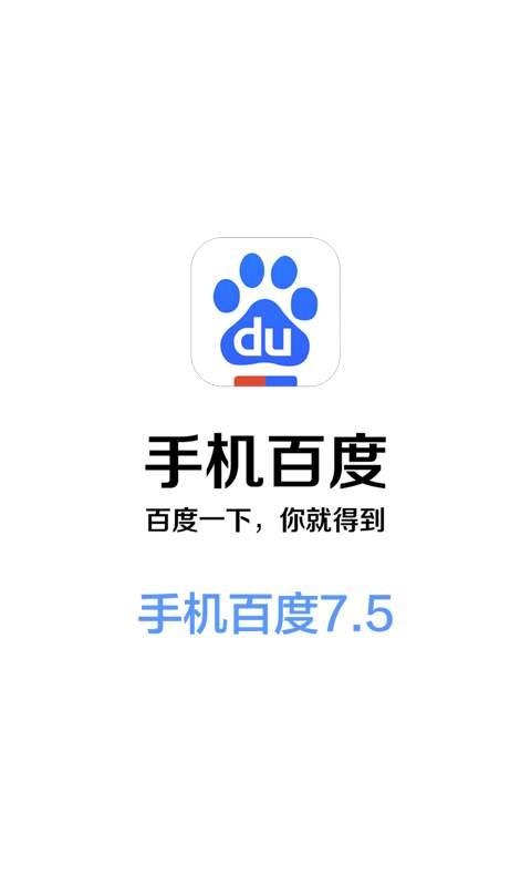 9.18百度app怎么打不开?百度打不开原因分析[多图]