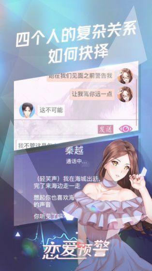 女人三十游戏官方版 v0.17.5