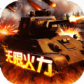 红警4d官网3k版