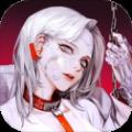 代号幽魂手游官方版 v1.0