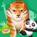 探索动物园竹子阅读