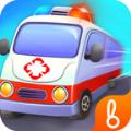 宝宝儿科医学启蒙游戏手机版 v1.0