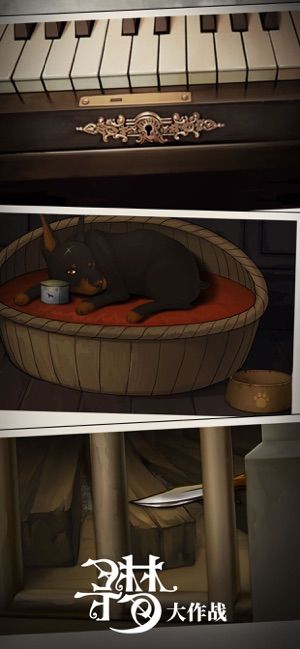 密室逃脱绝境系列10寻梦大作战游戏免费完整版图片2