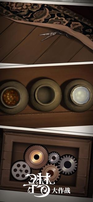 密室逃脱绝境系列10寻梦大作战游戏免费完整版图片1