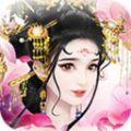 花千古手游官方版 v1.0.1