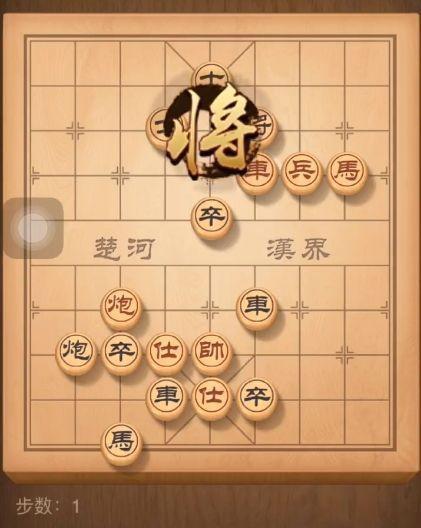 天天象棋残局挑战195期怎么过?最佳破解攻略[多图]