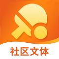 我的文体app手机版 v1.0