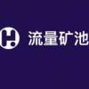 HDVC官方app正式版 v1.0.0