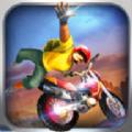 摩托车跑道安卓版游戏 v1.2