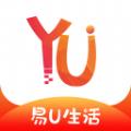 易U生活安卓版 v1.0.3
