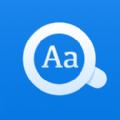 欧路英语词典Eudic官方app v7.4.1
