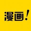 彩虹漫画腐漫画app下载官网 v2.0