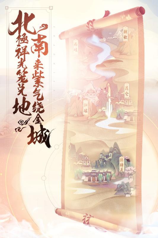 少年仙界传手游官方版图片1