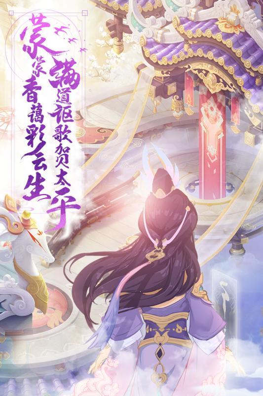 少年仙界传官方版图2
