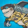 鲨鱼机器人2020游戏