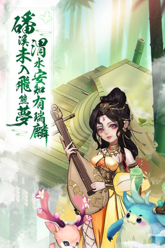 少年仙界传官方版图3
