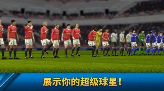 梦幻足球联盟2021中文版图1
