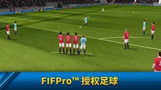 梦幻足球联盟2021中文版图3