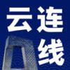 云连线直播app v1.0.0