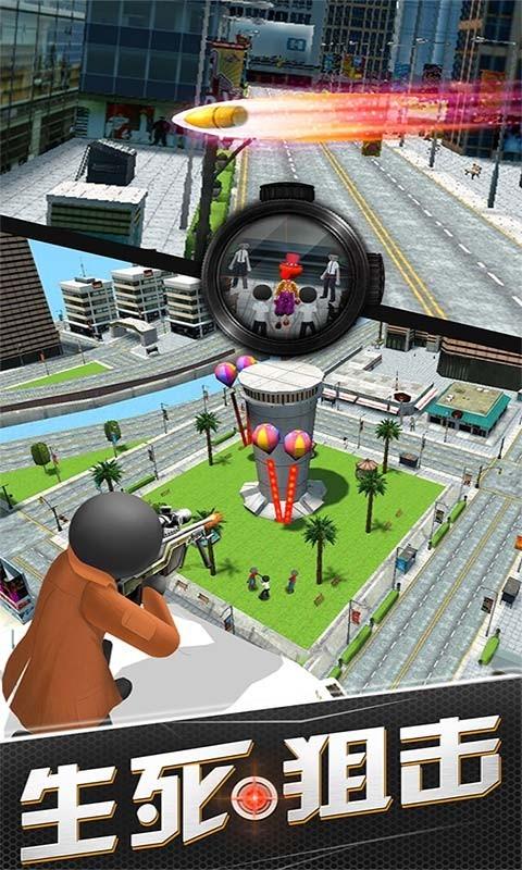 代号行动游戏官方版图片1