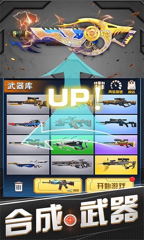 代号行动游戏图3