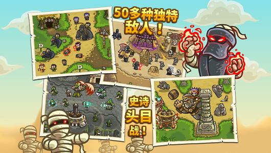 Kingdom Rush Frontiers无限币安卓全新英雄最新破解版 v2.8