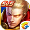 s21赛季王者模拟战游戏官方最新版 v1.0