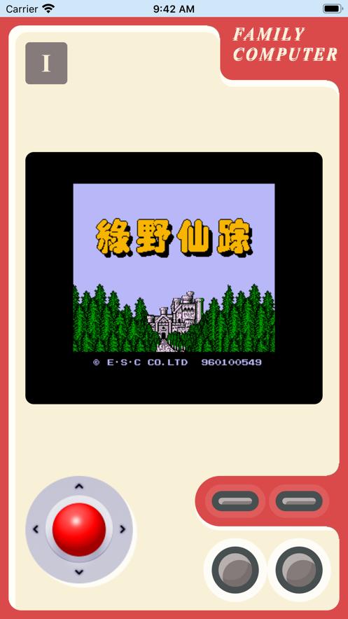 8090怀旧游戏回忆免费版 v1.0