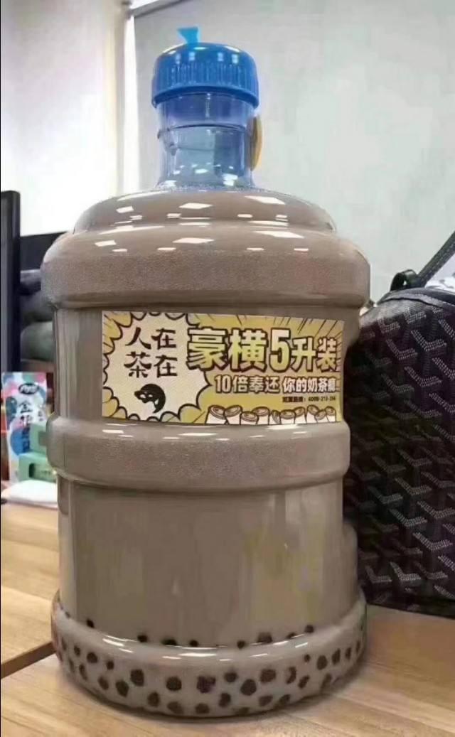 微信朋友圈秋天的第一杯奶茶52是什么梗?秋天的第一杯奶茶52元意思解析[多图]