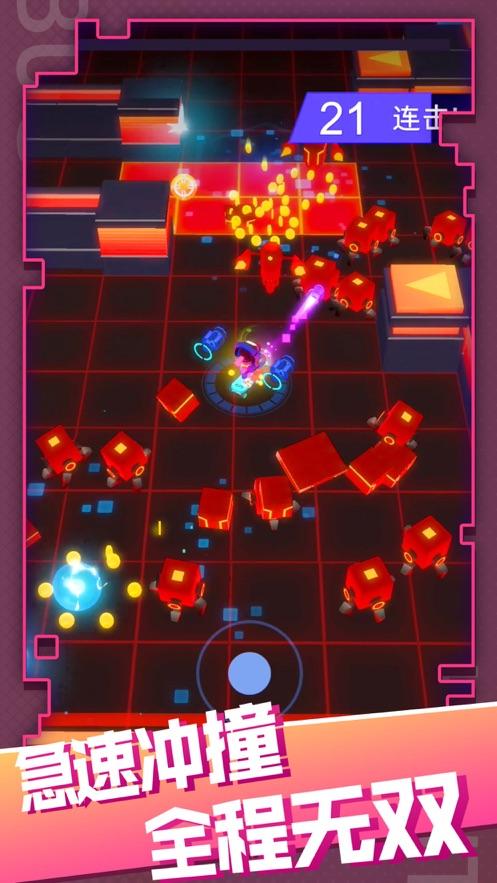 bughunter游戏官方版图片1