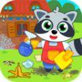 儿童清洁房子游戏安卓版 v1.1.0