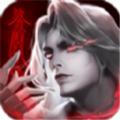 无上神尊手游官方版 v1.0.3