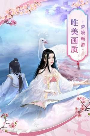 灵武神话手游官方版图片1