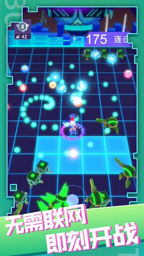 猎虫者游戏图3
