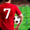足球联赛之星官方版