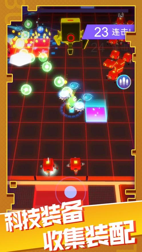 猎虫者游戏安卓版(bughunter)图片1