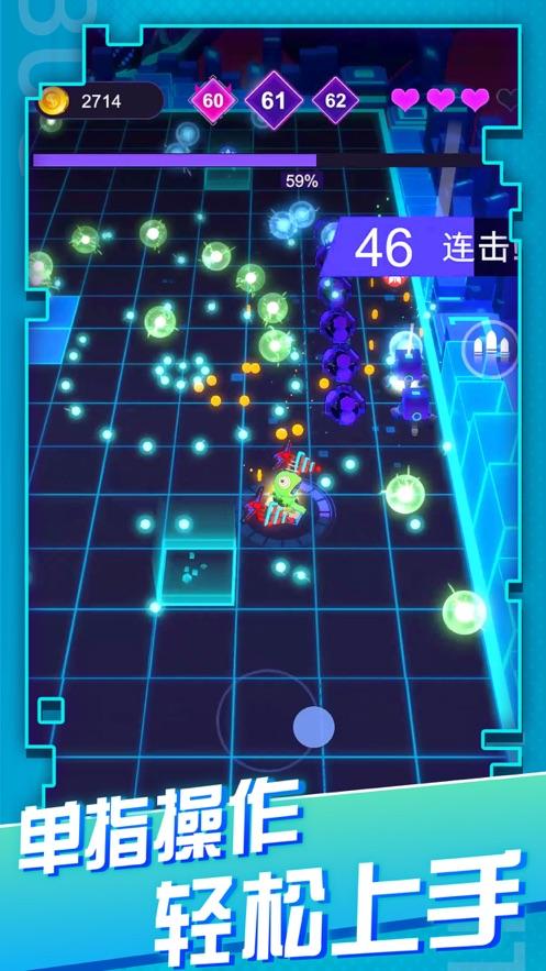 猎虫者游戏图2