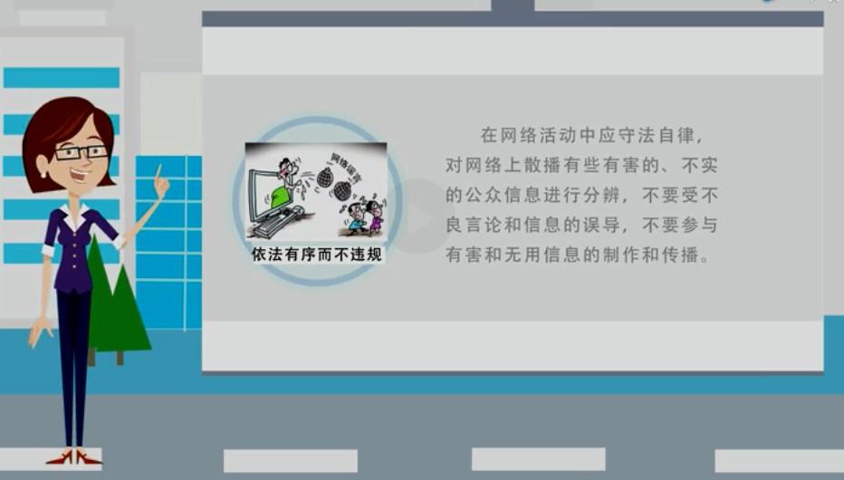 中小学生家庭教育与网络安全教育专题节目回放时间说明介绍[多图]