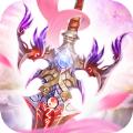 神行九歌仗剑天涯手游最新版 v1.0.18