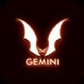 Gemini双子新约官网app下载 v1.0.1