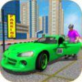 停车驾驶员模拟游戏