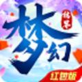 梦幻结界手游官方版 v1.0.0