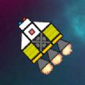 航天建设器游戏